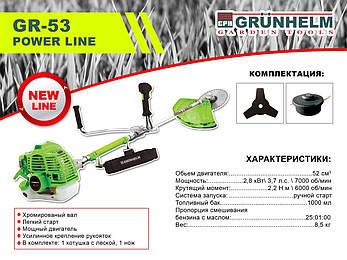 МОТОКОСА - GR-53 POWER LINE (2,8 кВт, 8.5 кг) (GRUNHELM), фото 2