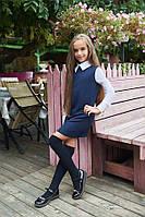 Платье школьное 243 Kiri, фото 1