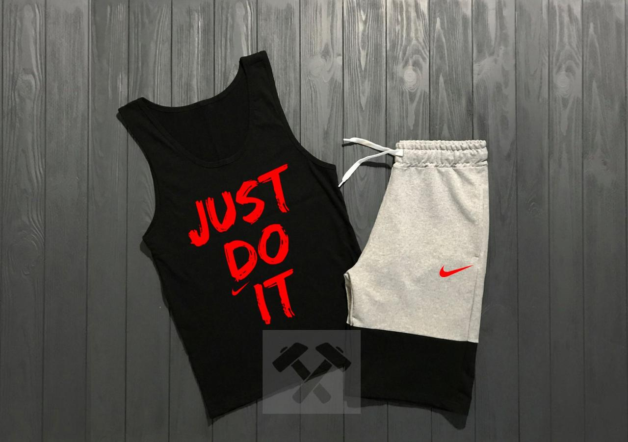 Комплект Nike Just Do It (Найк Джаст Ду Ит)