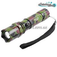 Фонарик переносной AuroraSvet- 23, 12v, zoom, камуфляж (аккумулятор/батарейки)