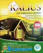 Биопрепарат для нейтрализации загрязнений (Бактерии для уличных туалетов) Kalius, 20 г, Украина