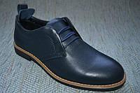 Туфли школьные для мальчика подростка размер 38 39