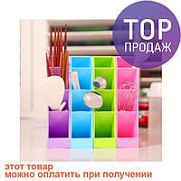 Органайзер - пенал для мелочей многофункциональный / аксессуары для дома