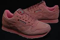 Розовые женские кроссовки Reebok Classic