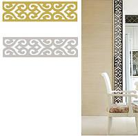 """Наклейка на стену, акриловые наклейки, украшения стены """"зеркальный орнамент серебро  10шт набор"""" (20см*6см)"""