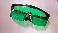 Очки лазерной защиты зеленые,13804-GN
