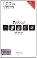 Yoobao Защитная пленка Yoobao iPad Mini Matte