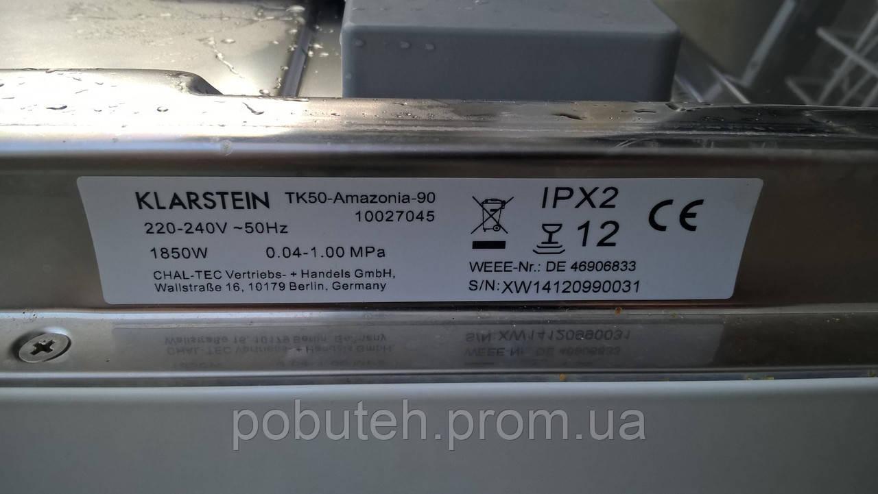 Посудомоечная машина Klarstein TK 50-Amazonia-90 6