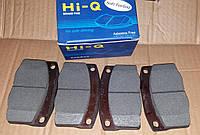 Колодки тормозные передние Нексия Hi-Q
