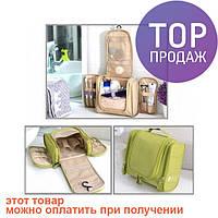 Сумка органайзер подвесной / аксессуары для дома