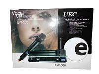 Микрофонная система UKC EW-500