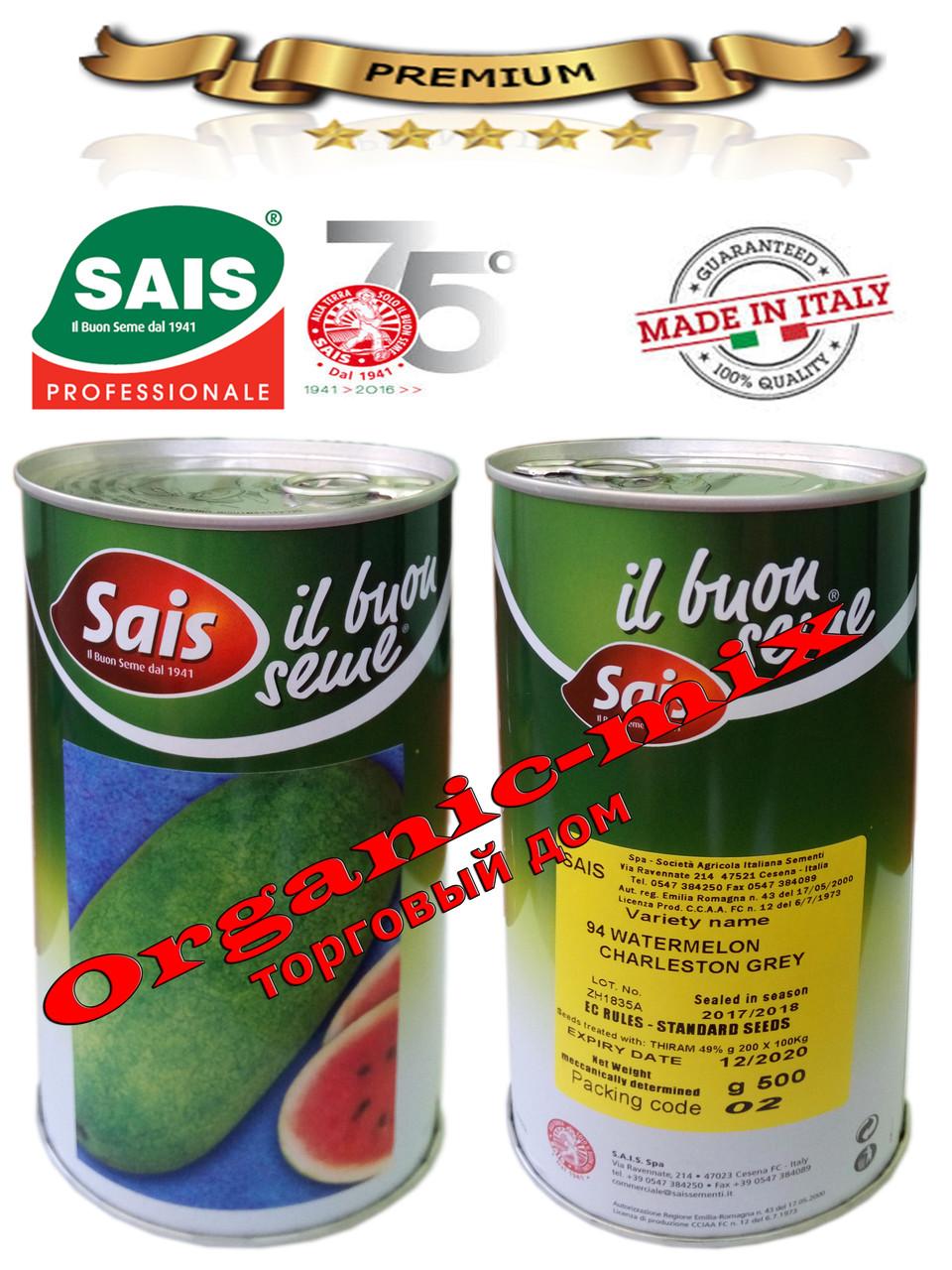 Семена арбуза, ЧАРЛЬСТОН ГРЕЙ / CHARLESTON GREY, ТМ Sais, Италия, ж/б банка 500 грамм
