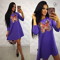 Женское Платье из дайвинга бабочка фиолет