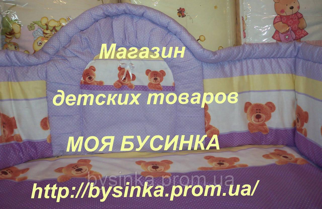 Высокие бортики в кроватку новорожденного. Расцветка на выбор