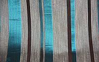 Ткань для штор и портьер 13286