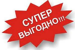 Мотопомпы, станки, генераторы, мотокосы, опрыскиватели - РАСПРОДАЖА!