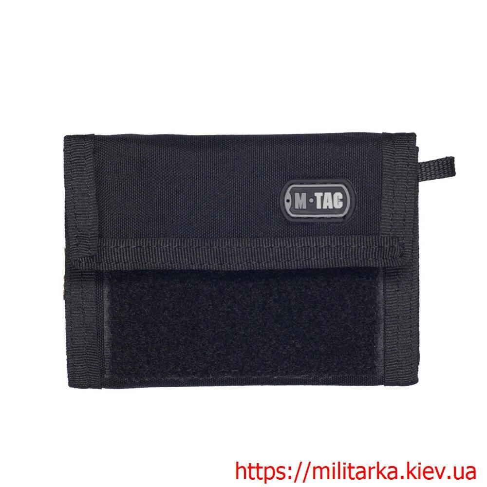 M-Tac кошелек с отделением для карточек и липучкой нейлон Black
