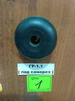 Опора ГР 1.1, фото 1