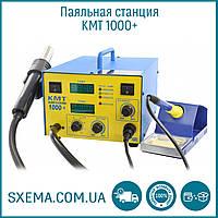 Паяльная станция KMT 1000+ с феном и паяльником, компрессорная