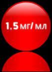 Никотиновая основа для жидкости 1,5 мг/мл