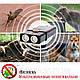 ГРАД А-500 - отпугиватель грызунов, кротов, фото 4