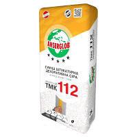 Декоративная штукатурка «Короед» Anserglob TMK 112 зерно 3,5 мм 25 кг, серая