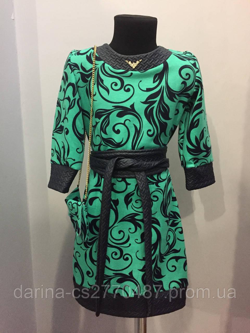 Платье для девочки с сумочкой 134 см
