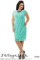Нарядное гипюровое платье большого размера ментол