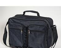 Мужская сумка с водоотталкивающей пропиткой