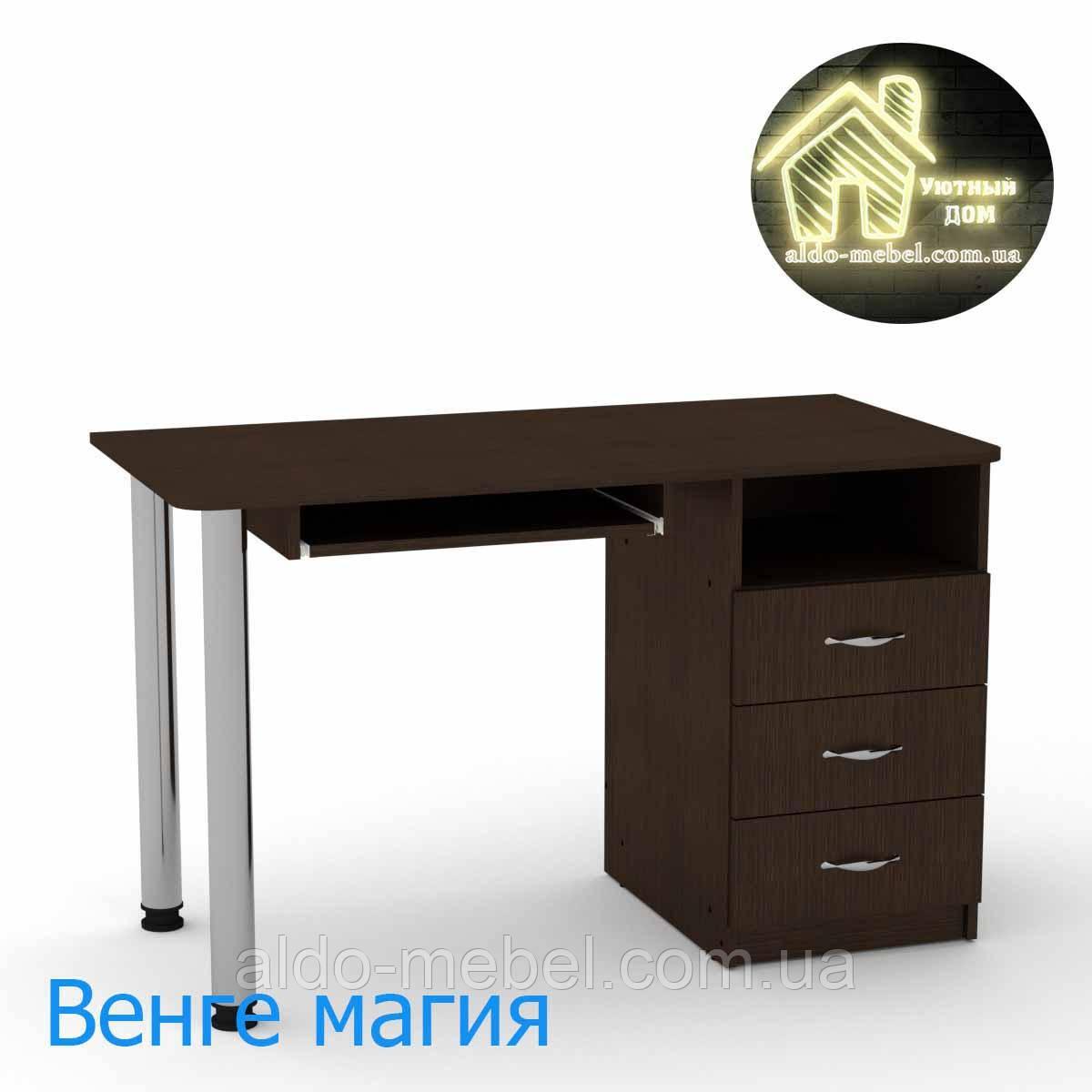 Стол компьютерный СКМ - 9 Габариты Ш - 1200 мм; В - 736 мм; Г - 600 мм (Компанит)