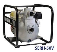 Мотопомпа высокого давления Koshin SERH-50V