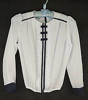 Белая блуза с контрастными манжетами