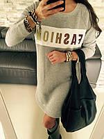 Платье - Туника трикотаж  Серое Польша