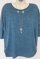 Блуза женская кулон
