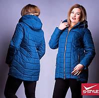 Женская демисезонная куртка ( р. 52-58 )