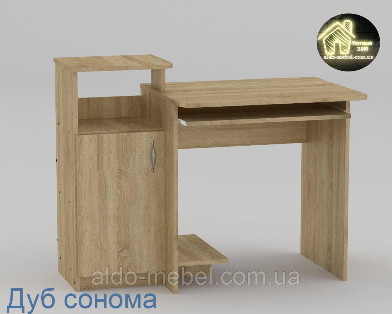 Стол компьютерный СКМ - 2 Габариты Ш - 1102 мм; В - 750 + 116 мм; Г - 600 мм (Компанит)