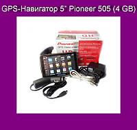 "GPS-Навигатор 5"" Pioneer  505 (4 GB)!Опт"