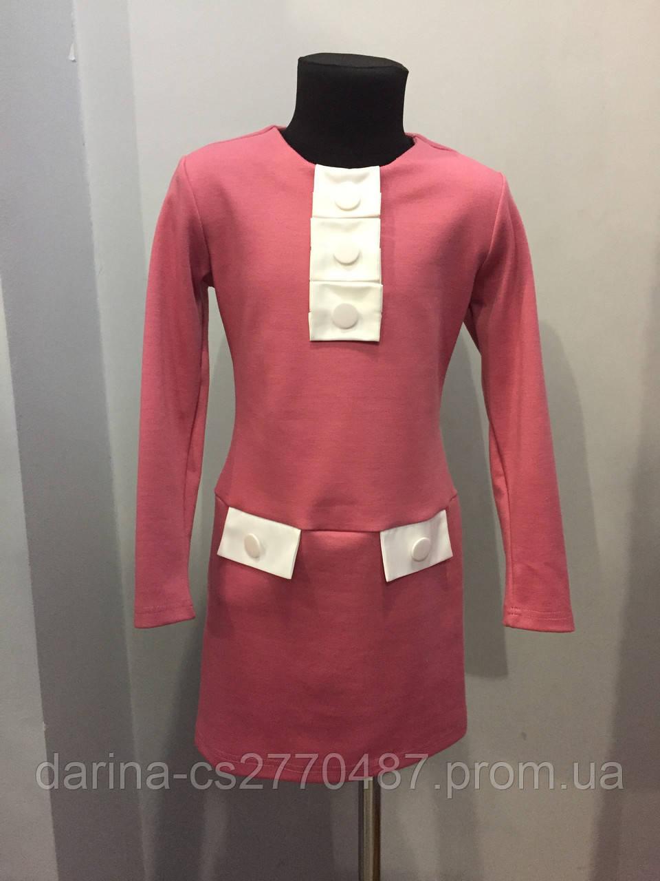 Платье для девочки с длинным рукавом 146 см