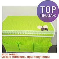 Органайзер для вещей с карманами / аксессуары для дома