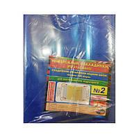 Обложка для нестанд учебников универсальные + рельефный шов №2 Полимер 200мкм   22,5*28cм (25 штук)