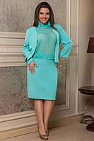 Костюм тройка жакет, юбка и блузка с 48-54 размер