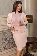 Костюм тройка пиджак, юбка и блузка с 48-54 размер