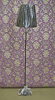 Торшер с абажуром, 1 лампа