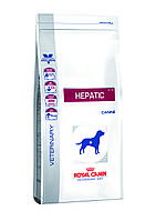 Royal Canin Hepatic Dog 1,5 кг