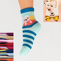 Детские носочки Korona 619 1-3. В упаковке 12 пар