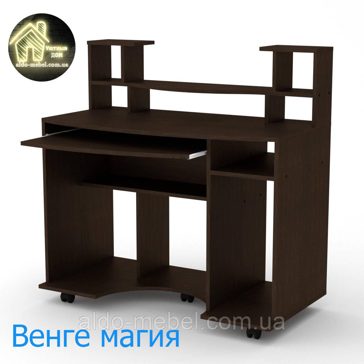 Стол компьютерный Комфорт - 1 Габариты Ш - 1100 мм; В - 786 + 306 мм; Г - 600 мм (Компанит)