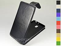 Откидной чехол из натуральной кожи для Lenovo S860