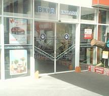 Автоматические двери Gilgen SLA, Эпицентр (г. Львов) 27.03.2017