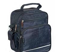 Мужская тканевая сумка с ручкой и ремнем