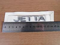 Надпись Jetta